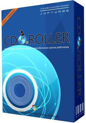CDRoller 11.71.27 Crack